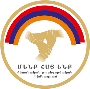 We Are Armenians United Charity Foundation